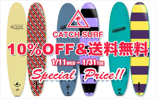 17catcsurf_sale